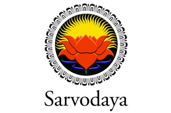 Sarvodaya in Sri Lanka